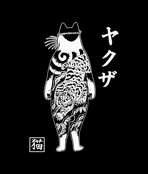 Yakuza Cat Japanese T Shirt