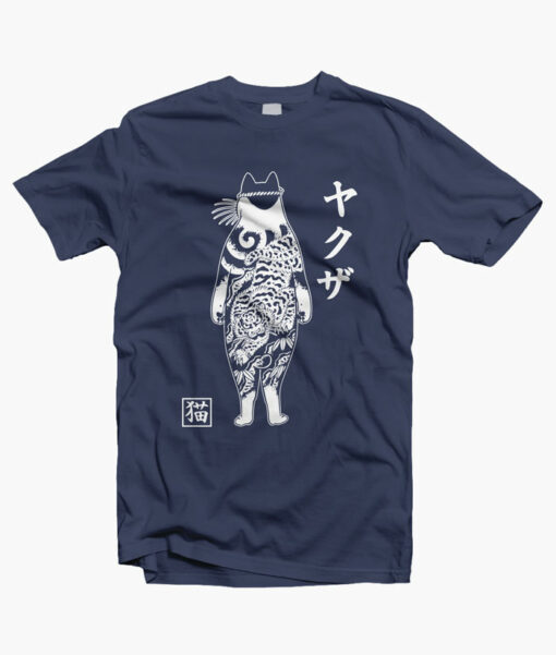 Yakuza Cat Japanese T Shirt