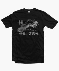 I Climbed The Great Wall Of China T Shirt