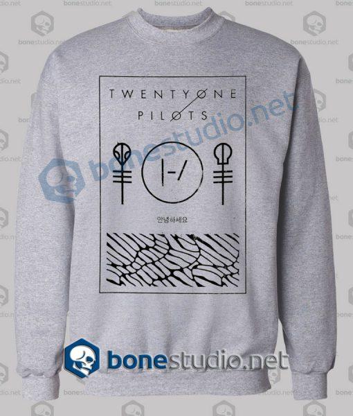 Twenty One Pilots Thin Line Box Sweatshirt