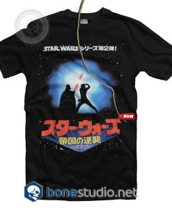 Star Wars Japanese Empire Strikes Back T Shirt