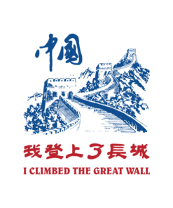 6eaa84666 I Climbed The Great Wall T Shirt - Adult Unisex Size S-3XL