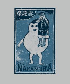 Japanese T Shirts