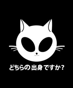 Alien Kitty T Shirt