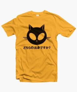 Alien Kitty T Shirt gold yellow