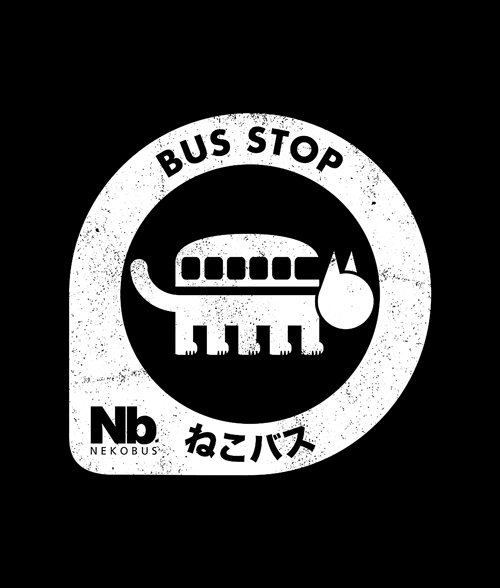 Neko Bus Stop T Shirt
