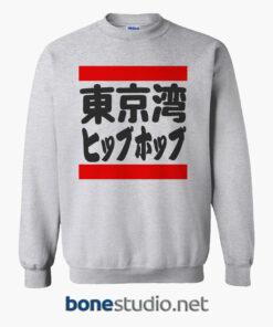 Hip Hop Sweatshirt