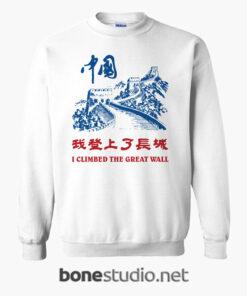 9e855a9f I Climbed The Great Wall Sweatshirt Unisex size S,M,L,XL,2XL,3XL
