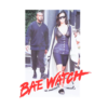 Kanye West Bae Watch T Shirt