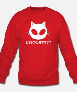 Kitty Alien Sweatshirt