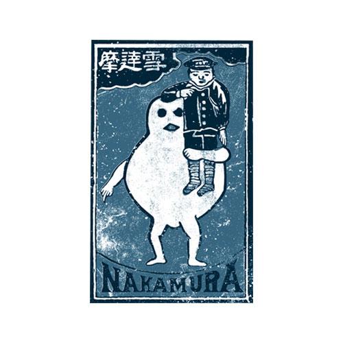Japanese T Shirts Nakamura