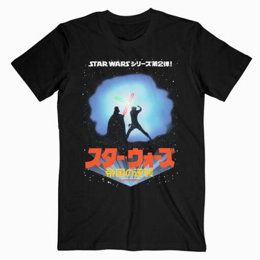 Star Wars Japanese Empire Strikes Back T Shirt