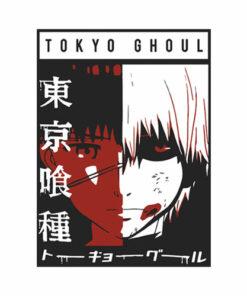 Tokyo Ghoul T Shirt