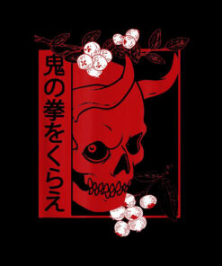 Japanese demon art face Skull devil oni harajuku aesthetic T-Shirt