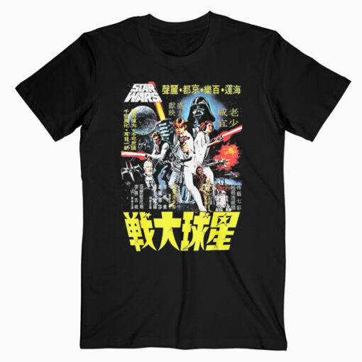 Star Wars Vintage Japanese Movie Poster T-Shirt