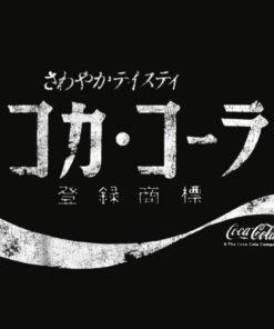 Coca Cola Japanese Coke Logo Graphic T Shirt