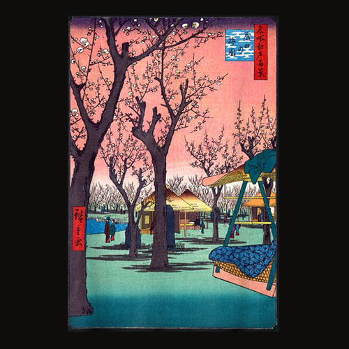 Japanese Cherry Blossom Japanese Woodblock Art Print